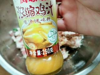 茄子猪肉馅儿煎饺,鸡汁