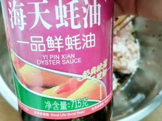 茄子猪肉馅儿煎饺,耗油