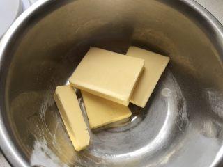 趣多多•巧克力豆软曲奇,黄油软化至用手一戳就软的程度。