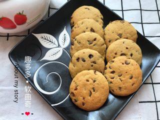 趣多多•巧克力豆软曲奇