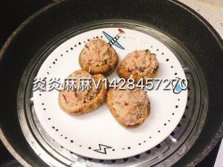 肉酿香菇,水开蒸12分钟