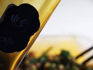 蒸菜篇:电饭锅版香菇盏,放入耗油