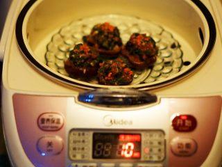 蒸菜篇:电饭锅版香菇盏,电饭锅蒸煮功能10分钟