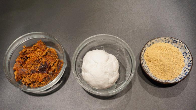 红糖汤圆,提前将原材料准备好 叨叨叨:今日运气很好,在菜市场买的阿姨自家磨的湿汤圆粉,有种小时候的味道