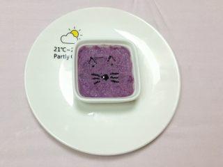 奶香紫薯泥,成品