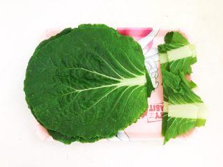 非常独特的东北饭包,把白菜叶上端切去2㎝