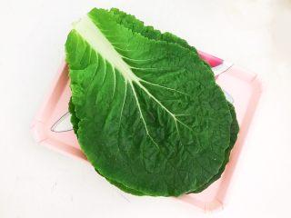 非常独特的东北饭包,有机白菜叶清洗干净
