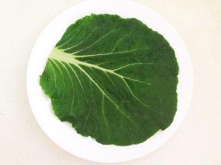 非常独特的东北饭包,取一片白菜叶