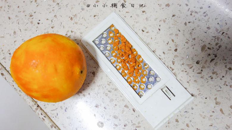 橙香无油无糖磨牙棒,用这个擦子把橙子最外层皮擦下来,不要擦到白色的部分会有苦味