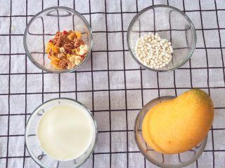 宝宝辅食18M➕芒果西米露,准备好所有材料