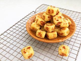 美味小零食   无油版红薯椰香小方