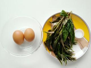 香椿炒鸡蛋,准备所需食材:鸡蛋两个、香椿30克、盐(一人份)适量。