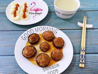 香菇镶鲜肉丸,早餐搭配一碗白米粥和虾酱鸡蛋简直是完美