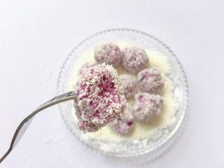 紫薯米粉丸子