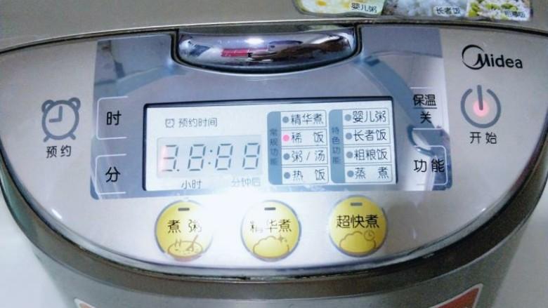 消暑祛湿&红豆彩色芋圆,启动电饭煲,按稀饭功能,就不用管了,煮好后自动鸣笛。