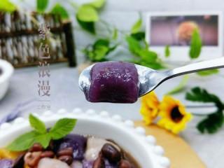 消暑祛湿&红豆彩色芋圆,紫色芋圆,紫色的浪漫,夏天怎么能没有你,
