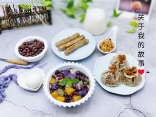 消暑祛湿&红豆彩色芋圆,美美的早餐,我们开动啦!