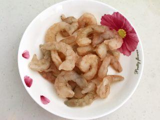 花样炒饭  什锦虾仁豆豉炒饭,虾仁清洗干净