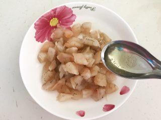 花样炒饭  什锦虾仁豆豉炒饭,加入1勺柠檬汁