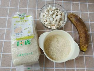 茯苓香蕉粥,准备食材