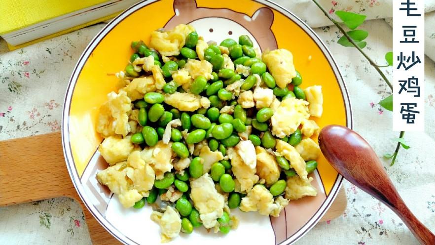 毛豆炒鸡蛋