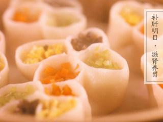 【清·四喜饺子】