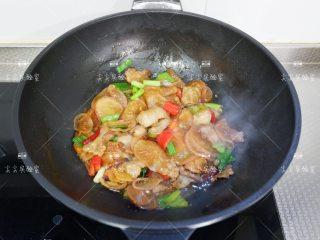 干锅水萝卜,翻炒均匀即可