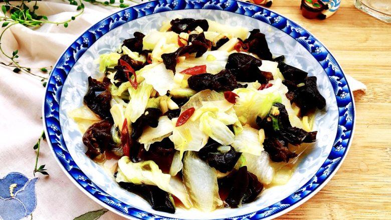 黑白配,小清新➕木耳清炒大白菜
