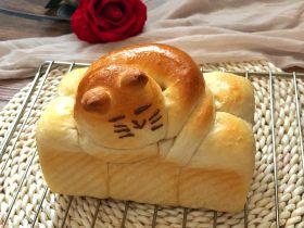懒猫无糖吐司