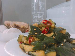 手锤腌黄瓜