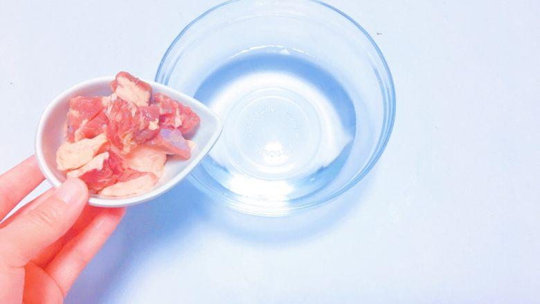 番茄牛肉汤,牛腩洗净