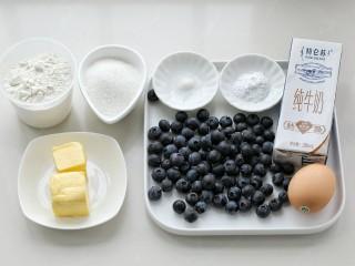 蓝莓马芬,准备好所需食材