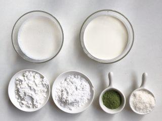 抹茶椰丝小方,准备材料如上图