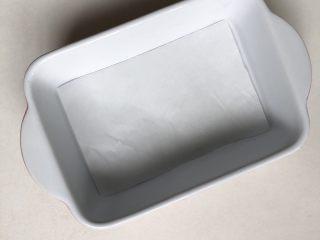 黄金蔬菜米糕,碗底垫一张油纸