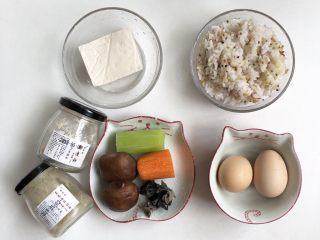 黄金蔬菜米糕,准备食材如上图