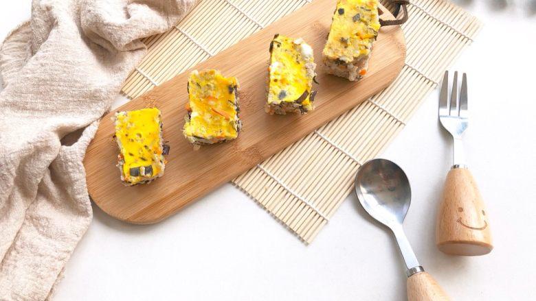 黄金蔬菜米糕