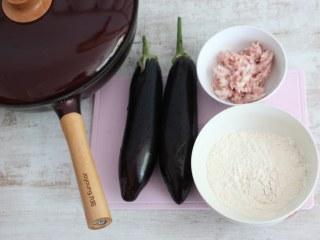 煎茄盒,准备食材。