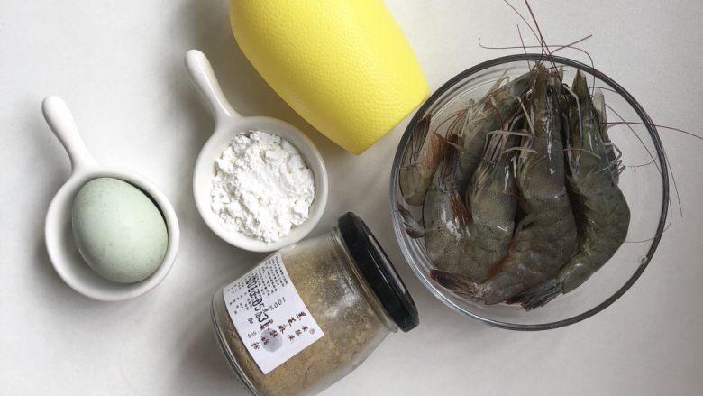 虾滑条,准备食材如上图