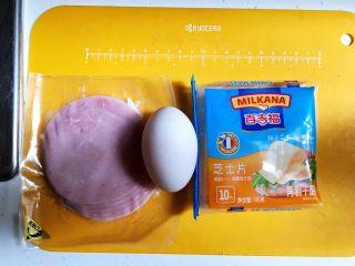 中国式芝士火腿三明治,准备配料