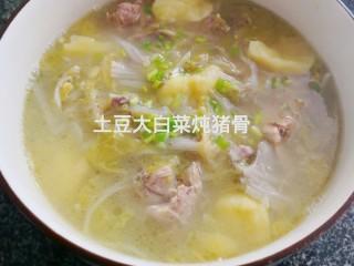 土豆大白菜炖猪大骨