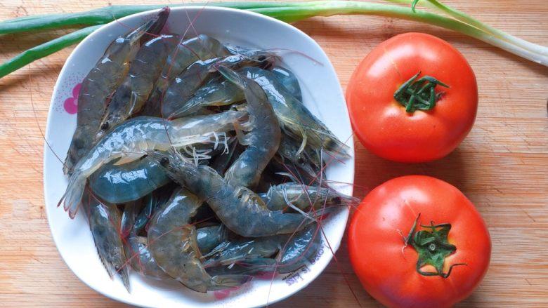 茄汁大虾,准备好所需食材。