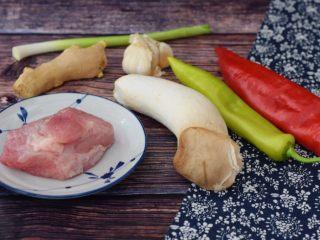 杏鲍菇小炒肉,准备好材料