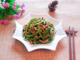 青椒炒牛肉丝
