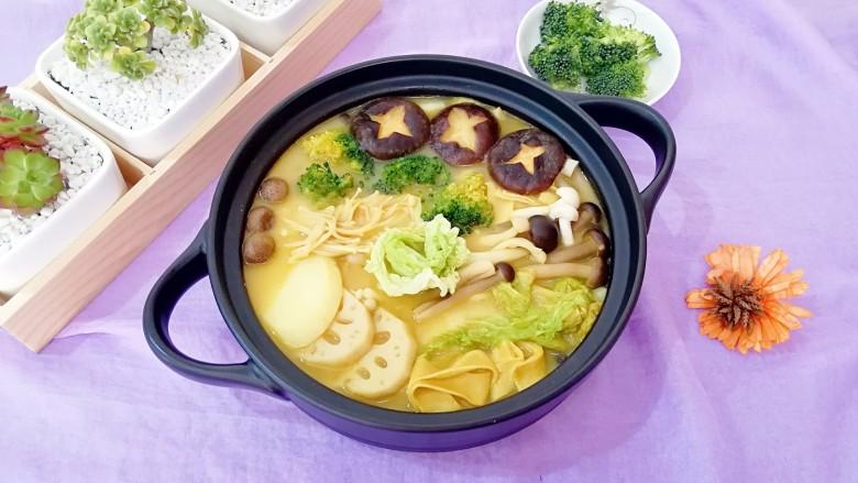咖喱菌菇蔬菜火锅