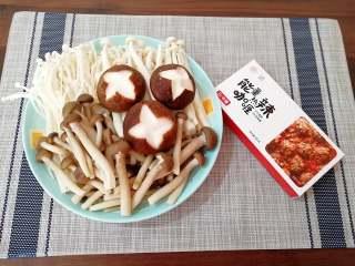 咖喱菌菇蔬菜火锅,香菇洗干净刻花刀,金针菇、蟹味菇和海鲜菇分别洗干净,准备好安记能量热辣咖喱。