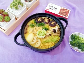 咖喱菌菇蔬菜火锅,成品。