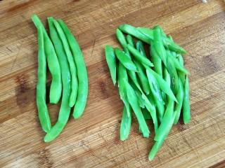 家常四季豆,切斜段
