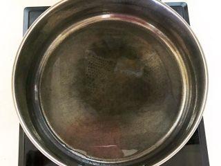 家常美味酸菜鱼,另起锅,锅里加入1勺大豆色拉油