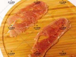 猪肉米饭包   12m+ ,切薄片