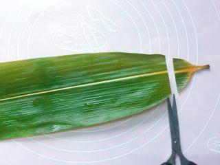 红豆红枣牛角粽,开始包粽子:取一张粽叶,用厨房专用小剪刀修剪两头;